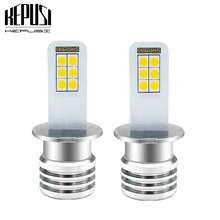 2x H3 LED Car Light Led Fog Light Bulb Auto Car Motor Truck 12w high power LED Bulbs Driving Running Light DRL 12V 24V H1 White стоимость
