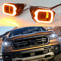 2PCS LED Daytime Running Light Fit For Ford Ranger T8 2019 2020 Yellow Turning Signal Relay Waterproof Car 12V LED DRL Lamp