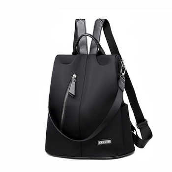 Women Anti-theft Backpack Waterproof Fabric Large Female Shoulder Bag Large Capacity Simple Style Casual Mochila Travel - DISCOUNT ITEM  49% OFF All Category