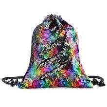 Amazon Горячая: 45X36 см Русалка блесток спортивная сумка блёстки шнурок рюкзак блесток открытый плечо