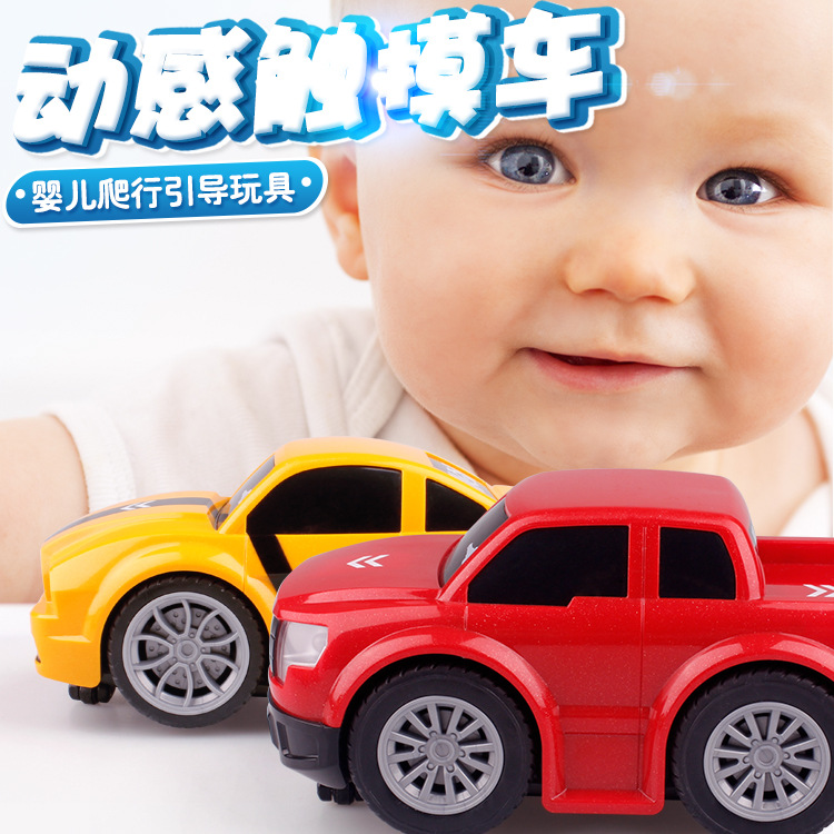 Lnsu-Children Touch Electric Toy Car Model Infant Learn To Climb  Sound And Light Dynamic Touch Police Car Sports Car Toy
