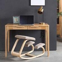 Оригинальное эргономичное кресло на коленях, стул, мебель для дома и офиса, эргономичное кресло-качалка на коленях из дерева, компьютерное к...