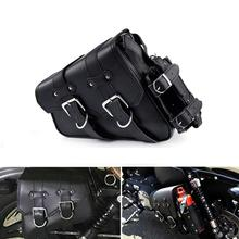 PU Leather Motorcycle Saddlebag Left Side Luggage Bags For Universal Motorcycles with Fuel Oil Bottle Holder Auto Accessories цена 2017