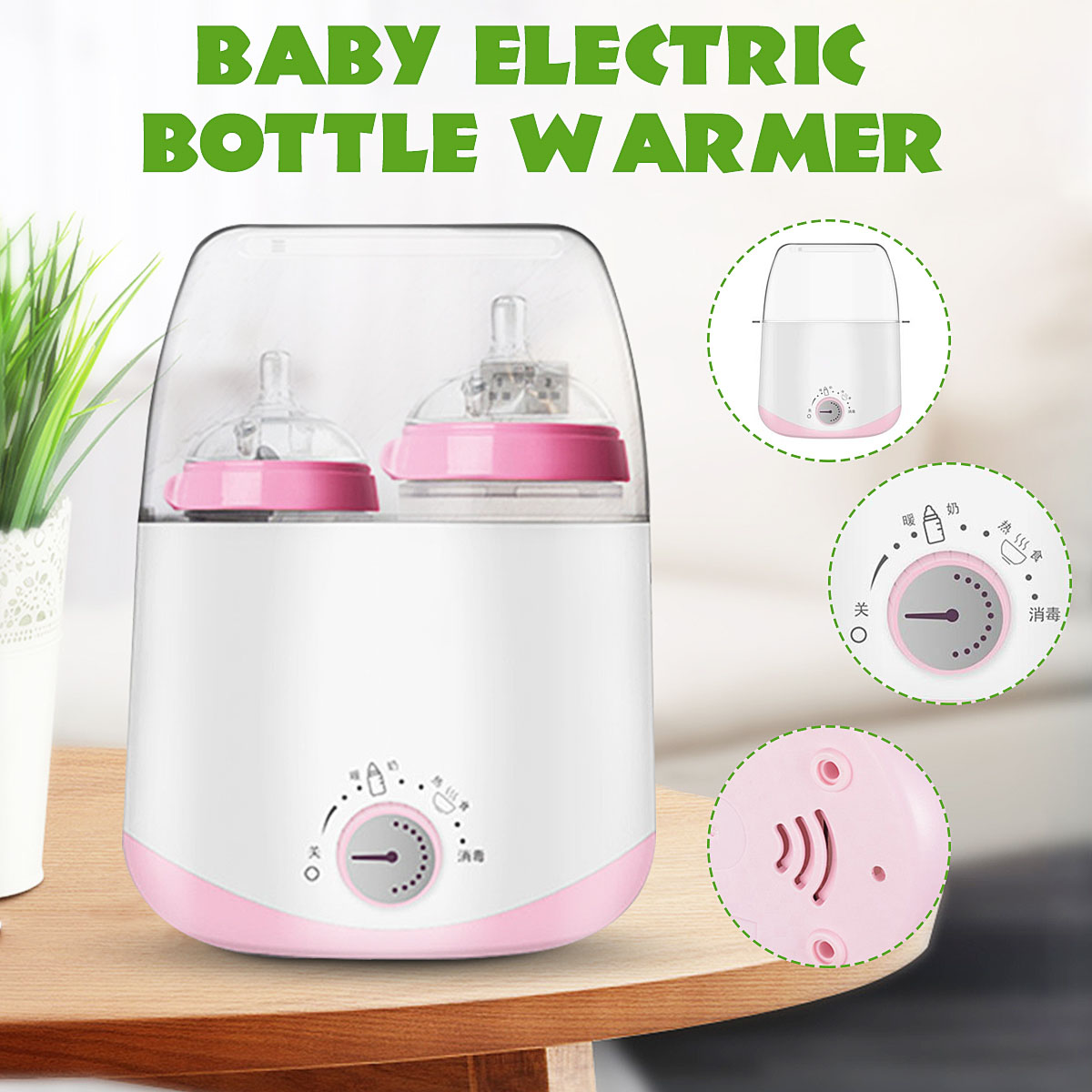 5 In1 Milk Warmer Heater Double Bottle Sterilizer For Breast Milk Feeding Baby Food Intelligent Automatic Thermostatic System