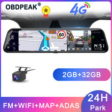 Obdpeak D50 12 ''Adas Stream Media Belakang Cermin Avtoregistrator 4G Android Smart Dash Camera FHD 1080P auto Perekam GPS(China)