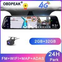 OBDPEAK D50 12'' ADAS Stream Media Rear View Mirror Avtoregistrator 4G Android Smart Dash Camera FHD 1080P Auto Recorder GPS