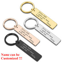 Drive Safe Key Chain Custom Engraved Keyring Drive Safe I Need You Here with Me for Couples Men Women Husband Gift Keychains