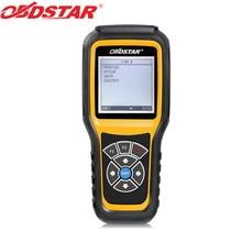 OBDSTAR X300M especial para ajuste de odómetro y soporte OBDII para Mercedes Benz y función MQB