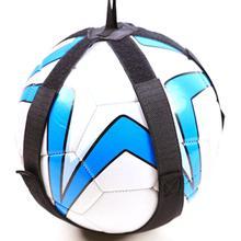 Волейбольный спортивный пояс волейбольный ремень волейбольный вспомогательный пояс отдельно тренировочный сервировочный метание возвращающее оборудование помощь