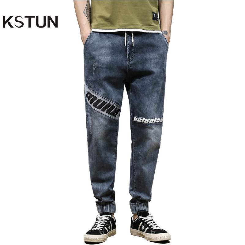 KSTUN Japanese Style Fashion Men Jeans Loose Fit Ankle Banded Jogger Pants Men Cargo Pants Patchwork High Street Jeans Homme