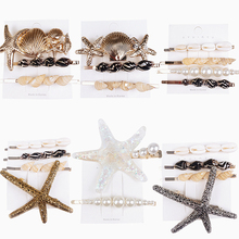 1 Set Metal beach Hairpins New Summer Model 2019 Hair Accessories Styling Tool Clip For Women