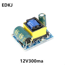 1pcs AC-DC/220V To 12V Converter Board Module Power Supply 12V 300mA (3.5W) Lsolating Switch Power Module Overall Height 13.5mm цена 2017