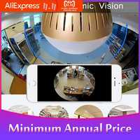 1080P HD 360 Panoramic Wifi IP Camera Light Bulb Home Security Video Camera