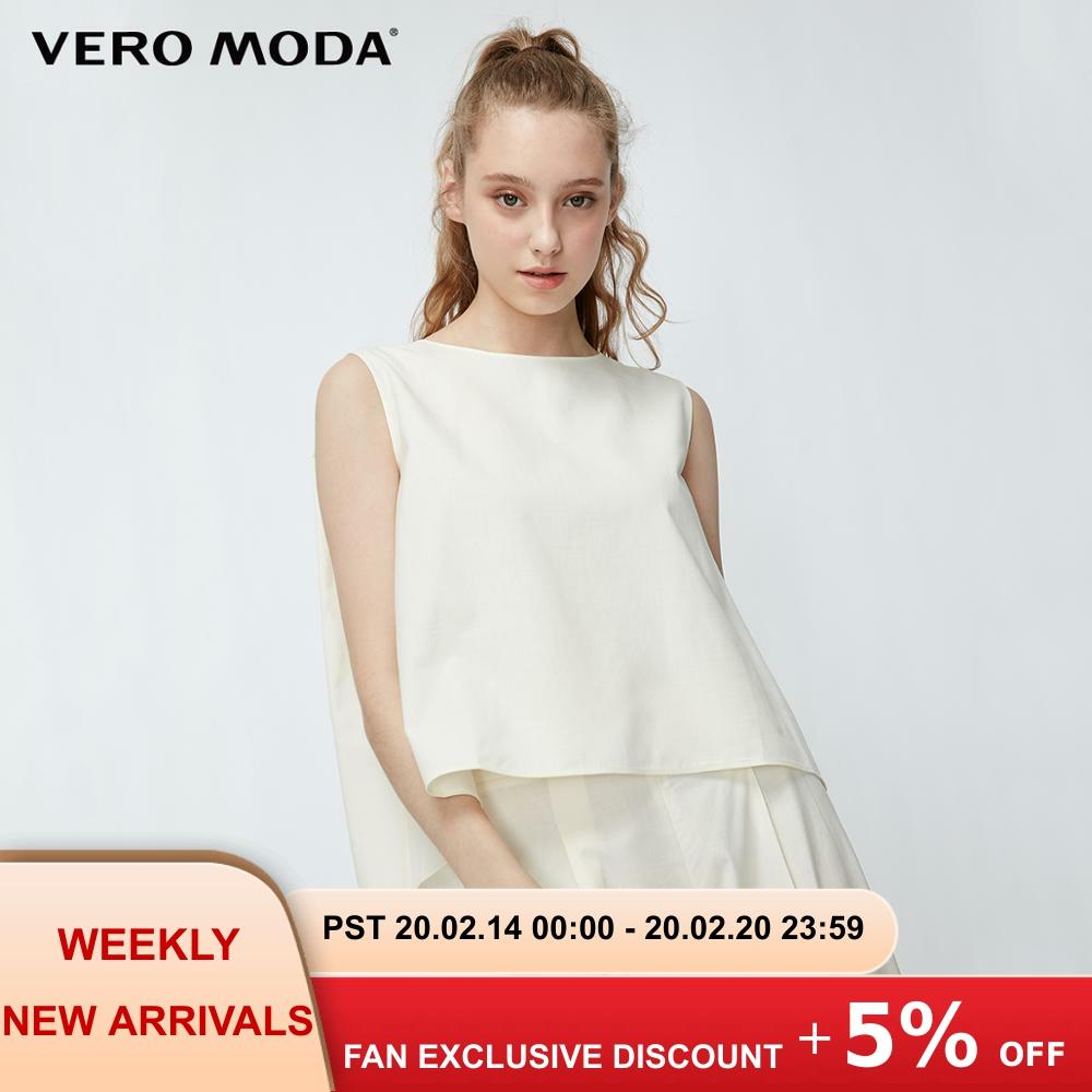 Vero Moda Women's Loose Fit Round Neckline Sleeveless Tops Blouse | 31916Y502