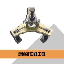 01I/0AW 01J автоматический инструмент для обслуживания коробки передач гидравлический цилиндрический инструмент NO. A0860