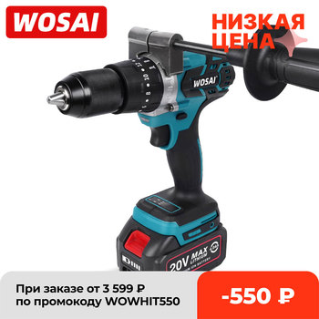 WOSAI 20V Brushless Electric Drill 20 Torque 115NM Cordless Screwdriver Li-ion Battery Electric Power Screwdriver Drill