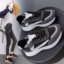 Женские кожаные туфли на толстой подошве черные повседневные