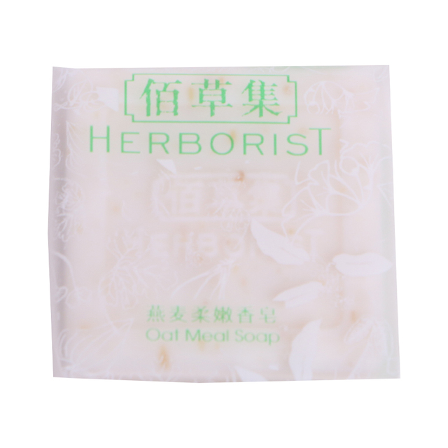 Herborist Oat Soft Fragrant Soap 30G Facial Cleanser Handmade Soap Deap Clean Hydrating Oil-Control Clean Facial Cleanser 3