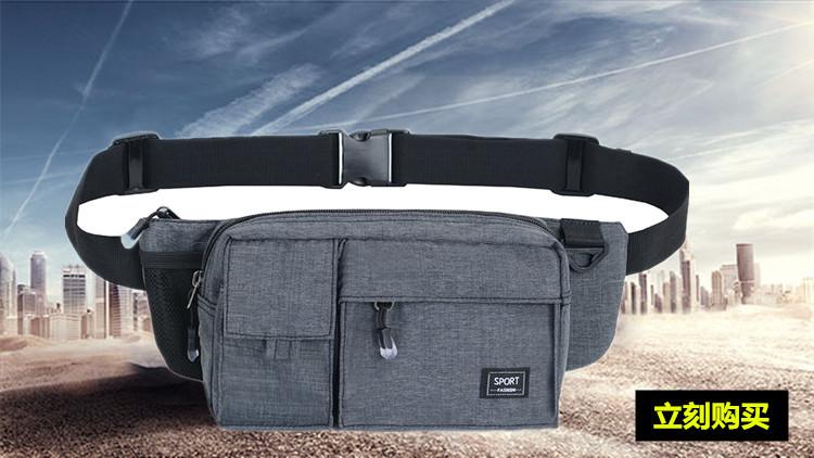 Kinshops Men and Women Multi-Function Laser Pockets Chest Bag Single Shoulder Slung Sports Outdoor Pockets Fanny Pack