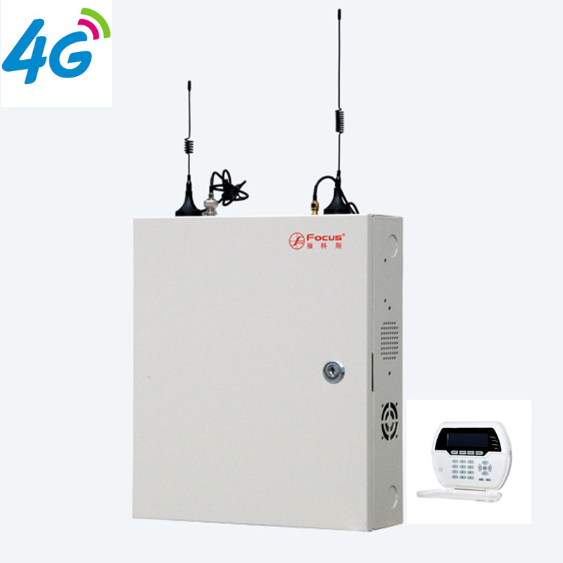 Focus FC-7688Plus 96 wired Zone industrial Security Alarm System 4G TCP IP GSM Smart Alarm With WebIE and App Control
