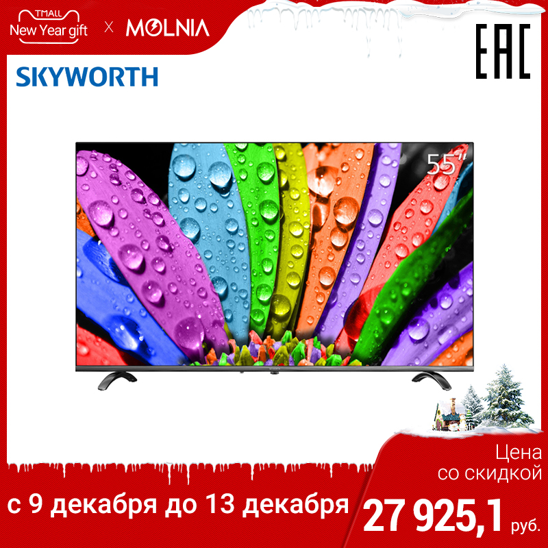television <font><b>55</b></font> inch Skyworth 55Q20 4K AI smart TV Android 9.0 image