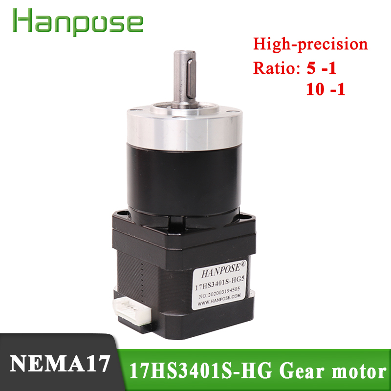 <font><b>NEMA17</b></font> <font><b>gear</b></font> motor 17HS3401S-HG high precision planetary reduction stepping motor gearbox 1.3A 28N.cm 34mm ratio 5:1 10:1 image