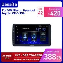 """داسايتا 1 Din أندرويد 10.0 TDA7850 10.2 """"IPS العالمي راديو السيارة نيسان تويوتا السيارات ستيريو لتحديد المواقع والملاحة Carplay 4G 64G BT 5.0"""