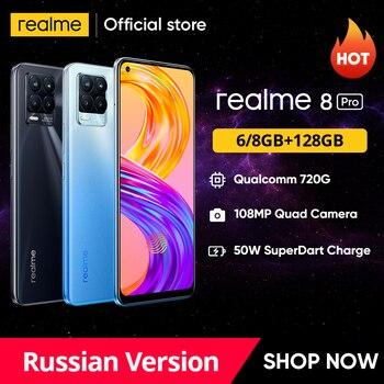 realme 8 Pro Smartphone 108MP