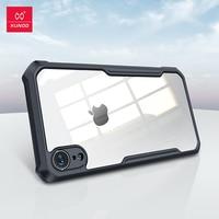 Per custodia iPhone XR, custodia Airbag XUNDD, per Cover iPhone XR, custodia protettiva antiurto trasparente antiurto per telefono