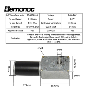 Image 4 - Bemonoc DC Gear Motor 12V 24V 8 470Rpm With Electric Gearbox Reducer High Torque Electric Turbo Gear Motor With Reductor For DIY