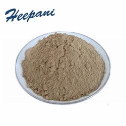 Gratis Verzending Ferro Carbonaat, Ijzer Carbonaat Ar Poeder FeCO3, Minerale Element Voor Meststof & Toevoegingsmiddel, Industrie