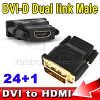 Adaptador DVI Digital de 24 + 1P macho A 19 pines HDMI, convertidor compatible con tipo A hembra, DVI-D conector chapado en oro de doble enlace