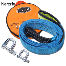 5M Heavy Duty 8 Ton Car Towing Rope Strape Cable With U Hooks Shackle High Strength Nylon Reflective tape For Car Truck Trailer