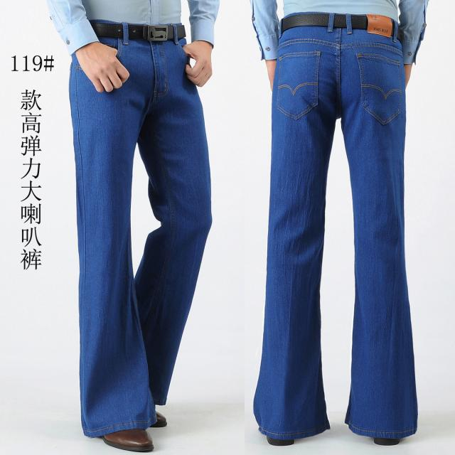 Fashion Men Large Bell-bottom Pants Men's New Style Loose Retro Cowboy Bell-bottom Pants Men's Wide Leg Weila Pants Trousers Fas