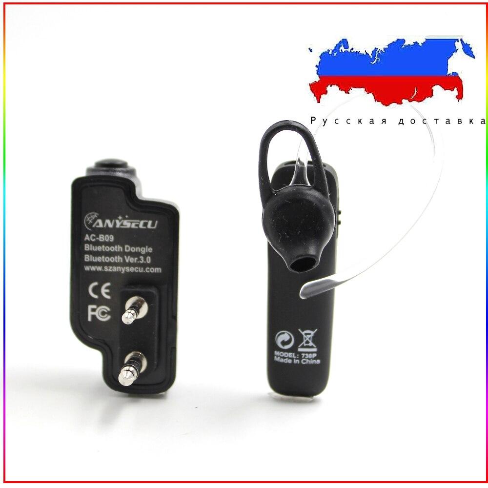 Walkie Talkie AC-B09 Hands-Free PTT Bluetooth  Headset For Baofeng UV-5R UV-82 Walkie Talkie With TYT WOUXUN Two Way Radio