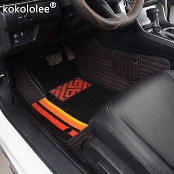 kokololee Custom car floor mats for Haval F7 H6 F5 H4 H7 H5 H8 H9 M6 H2S H6coupe H1 H2 H3 Double foot mats auto accessories