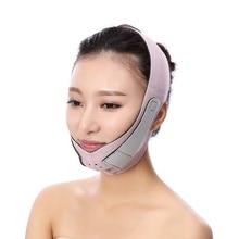 Маска для похудения лица, тонкий ремень для подтяжки лица, ремень для массажа, ремень для подтяжки V образной линии лица, тонкая лента для лица, поддерживающий подтягивающий пояс