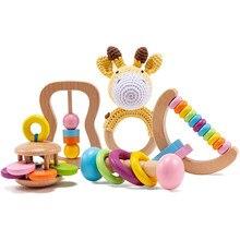 Brinquedos de madeira seguros orgânicos bebê criança brinquedo diy crochê chocalho chupeta pulseira mordedor conjunto produto do bebê montessori criança brinquedo