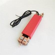 Ручка для точечной сварки, литиевые батареи, набор для сварки, профессиональная ручка для сварки, серия батарей для точечной сварки