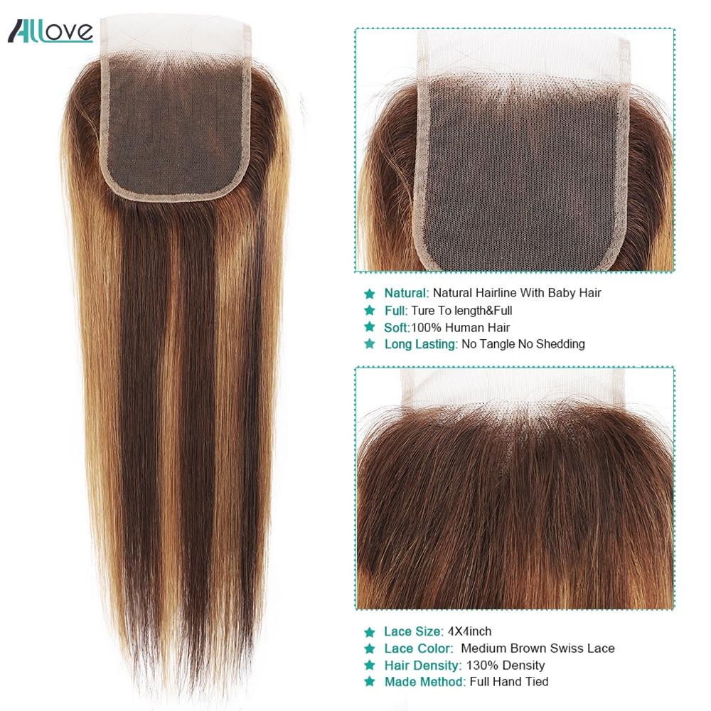 Allove Highlight Lace Closure Straight Hair Free Part 4X4 Lace Closure Non-brazilian Brown  Swiss Lace Closure 1Pc 4