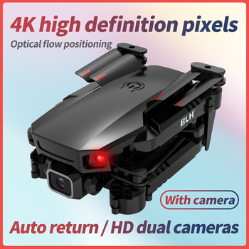 OEMG Mini RC Drone 4K HD Dual Camera WIFI FPV Air Pressure Altitude Hold One Key Return Home Foldable Quadcopter Kid Toys GIft 2