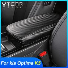 Vtear-cubierta de reposabrazos central interior para KIA Optima K5 DL3, almohadilla de diseño de coche, accesorios, piezas de marco, embellecedor de reposabrazos, 2021