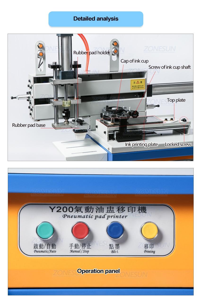 Y200气动移印机_05