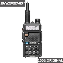 Baofeng DM 5R DMR Digital Walkie Talkie Transceiver 5W VHF UHF 136 174/400 480MHz Long Rang DM 5R Two Way Radio Station DM5R