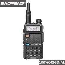Baofeng DM 5R DMR المذياع اللاسلكي الرقمي جهاز الإرسال والاستقبال 5 واط VHF UHF 136 174/400 480MHz بطاقات للزجاج الأمامي طويلة DM 5R اتجاهين محطة راديو DM5R