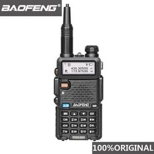Image 1 - Baofeng Walkie Talkie Digital DM 5R DMR, 5W, VHF, UHF, 136 174/400 480MHz de largo alcance, estación de Radio bidireccional DM 5R, DM5R