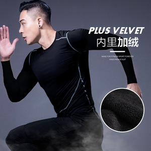 Fitness Clothes MEN'S Suit Sports Quick-Drying Tights Training Night Morning Run Step Basketball Equipment Autumn & Winter Fitne