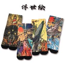 17 kolory 2020 ukiyo-e mężczyźni styl japoński Geta skarpetki Vintage Haori Carp samuraj gejsza moda kobieta fantazyjny prezent Kimono ubrania tanie tanio CN (pochodzenie) Poliester Pełna Japanese Style Socks