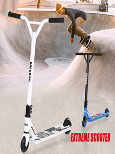 New Aviation Aluminum Alloy Two Rounds Professional Extreme Sports Scooter Freestyle Street Surfing Kick Scooter Stunt Scooter