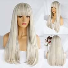 【ebingoo】 Омбре белые синтетические парики с челкой длинные
